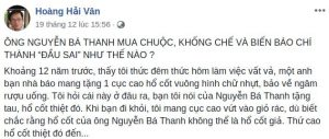 Nhà báo Hoàng Hải Vân Facebook