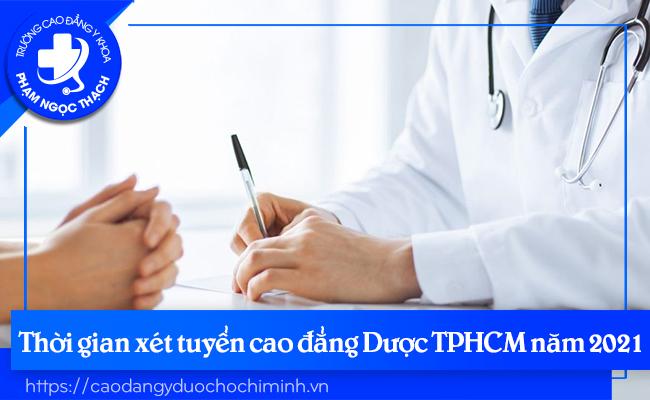 Các trường Cao đẳng Dược TPHCM xét tuyển năm 2021